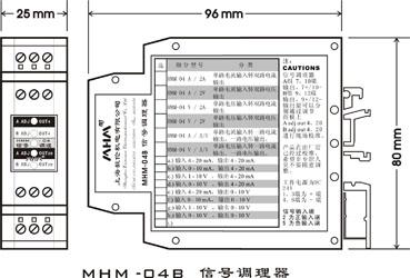 上海松江中继模块接线图